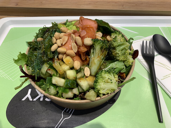 Also based on a smart recipe: this vegan bowl sold at UF Poké Bar, Europapassage Hamburg
